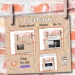 DragonBustR Reader — 015