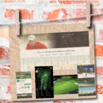 AWSI – The Masters Edition:  IBM Watson Shot Tracker is Way Insightful…