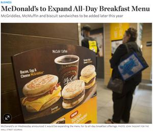 McDonald's All-Day Breakfast Menu